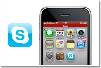 skype_background_00[1].jpg